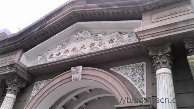 东方明珠大宁公寓