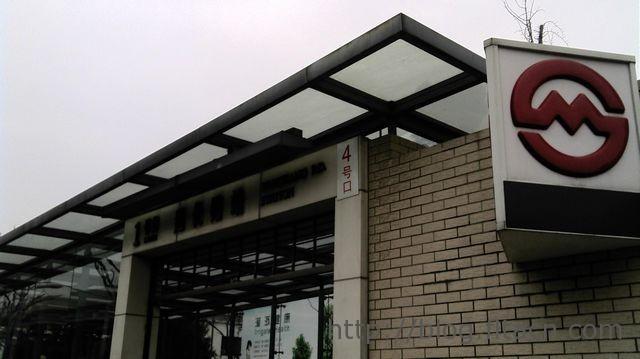 地铁一号线延长路站4号口