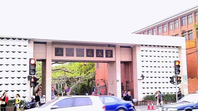 上海师范大学桂林路校区西校区