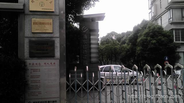 第九城市-浦东虹桥花园