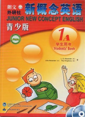 新概念英语青少版1A