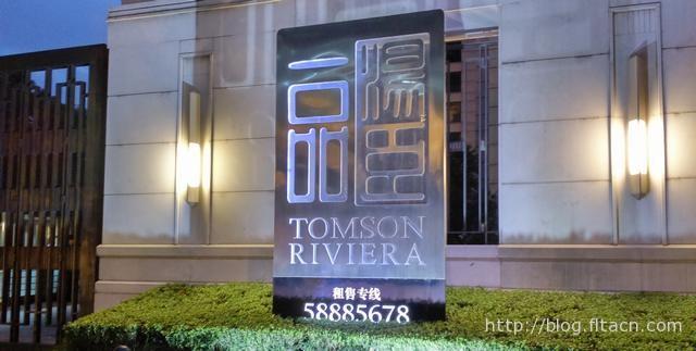 Tomson Riviera